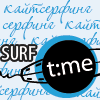 SurfTime